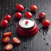 計時器 德國plazotta廚房機械計時器定時器學生提醒計時器番小茄計時鐘 宜品