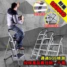 【三階 鐵製家用梯】3階梯 鐵梯 安全摺疊梯 折疊 馬椅梯 防滑梯 梯子 樓梯椅 室內梯