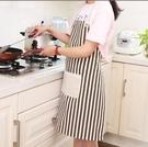 圍裙 利得棉麻家居廚房時尚圍裙烘焙工作服面包店半身 星際小舖