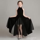 演出服 女童禮服2019新款氣質兒童模特走秀時尚禮服裙小提琴鋼琴演出服裝