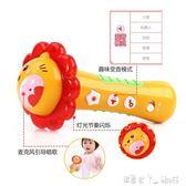 小明星麥克風兒童唱歌麥克風話筒寶寶玩具話筒激發表演欲望 潔思米
