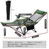 戶外摺疊躺椅子便攜式靠背釣魚椅露營摺疊椅休閒凳午睡床椅沙灘椅  igo 台北日光