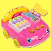 兒童玩具電話 音樂機多功能早教仿真座機小男孩女孩嬰兒寶寶0-3歲1 俏女孩