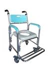 鋁合金便器椅(便盆椅)-附輪固定與便盆 (含子母座墊)FZK4301