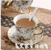 咖啡杯歐式骨瓷陶瓷咖啡杯套裝套具 高檔客廳家用茶杯家用水杯子  艾家生活館