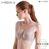 大胸顯小全罩杯超薄文胸 性感蕾絲大碼胸罩薄款【時尚大衣櫥】