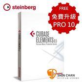 Steinberg Cubase Pro 9.5 音樂製作軟體 免費升級 Pro 10 教育版 Education Software (出示學生證即可)
