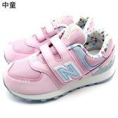《7+1童鞋》中童 New Balance YV574KCR   復古 休閒 運動鞋 9447  粉色