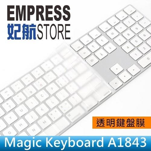 【妃航】APPLE Magic Keyboard A1243/1843 超薄/透明 無線/藍芽 鍵盤 保護膜/鍵盤膜