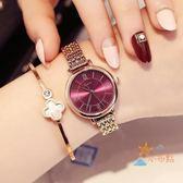 手錶女學生正韓簡約潮流ulzzang休閒時尚防水新款鋼帶錶WY 一件82折