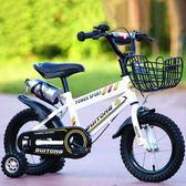童車嬰兒車兒童自行車12-20寸高低檔童車3-6歲山地車外出鍛煉車T 智聯igo