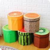 繽紛屋絨布水果凳儲物凳創意收納凳玩具收納箱小凳子換鞋凳儲物箱WY【快速出貨八折一天】