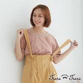 【Tiara Tiara】百貨同步 縫飾滾領短袖長短版純棉上衣(粉/綠/卡其)