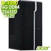 【現貨】ACER 美編商用機 VS2660G i5-9500/16G/256SD/P620/WIN10P/Veriton S