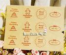 12貼童趣牛皮貼紙 禮品貼紙 封口 裝飾...