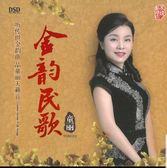 停看聽音響唱片】【CD】童麗:金韵民歌