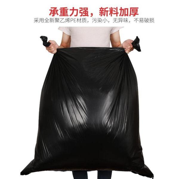 黑色大垃圾袋大號加厚批發超大特大家用商用酒店物業塑料