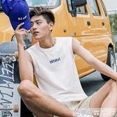 夏季籃球健身坎肩背心男士無袖t恤寬鬆個性運動外穿潮流潮牌 享購
