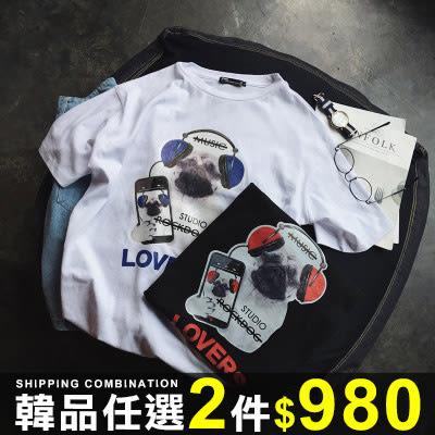 任選2件980男服飾韓版狗狗手機愛聽音樂印花短袖T恤【08B-B0482】