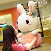 可愛毛絨玩具兔子流氓兔布娃娃玩偶女孩抱枕公仔床上睡覺生日禮物YYP 麥琪精品屋