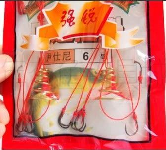 [協貿國際]  防脫小漁鉤垂釣釣魚裝備  4個價