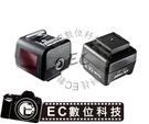 【EC數位】ROWA 唯卓  FC-5P 熱靴轉接器 通用型 光觸發 熱靴轉接座 SONY 除外