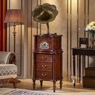 留聲機 美式實木留聲機復古客廳大喇叭音響歐式古典黑膠唱片機老式電唱機T 2色