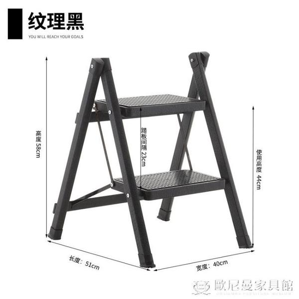 家用梯椅兩級梯登梯折疊洗車雙層高低階梯凳子可汽車墊腳凳二步階 『歐尼曼家具館』
