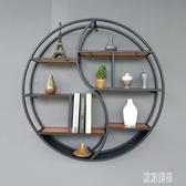 歐式客廳壁掛鐵藝置物架復古創意實木書架隔板墻上裝飾圓形展示架 LJ6385『東京潮流』