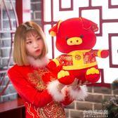 豬年吉祥物毛絨玩具生肖福豬定制LOGO公司新年會年貨禮物小宅妮時尚』