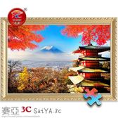 成人木質拼圖益智日本風光櫻花富士山
