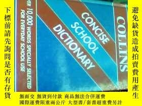 二手書博民逛書店Collins罕見Concise School Dictiona