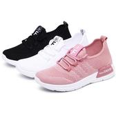 媽媽鞋 2020新款夏季網鞋平底鏤空透氣網面百搭媽媽運動休閒老北京布鞋女 寶貝計書