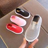 寶寶學步鞋1-2-3-5歲半4兒童休閒鞋透氣鏤空網鞋嬰幼兒 茱莉亞嚴選