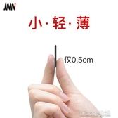 錄音筆JNN-S2迷你錄音筆小型隨身便攜式專業高清降噪轉文字上課用學生YTL  【快速出貨】