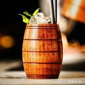 木頭啤酒杯 橡木桶酒杯木質雞尾酒杯 復古啤酒杯        瑪奇哈朵