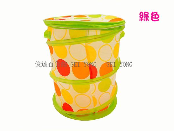 【億達百貨館】20604海洋球玩具收納桶 可折疊收納籃 儲物桶 兒童玩具存放籃 特價~