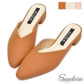 穆勒鞋 V字素色低跟拖鞋-棕