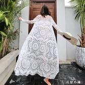 防曬衣 外搭空調衫 超仙白色鏤空蕾絲中長款開衫刺繡防曬衫