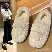 樂福鞋 毛毛鞋女冬外穿冬新款時尚平底樂福鞋羊羔毛一腳蹬豆豆鞋子女 16育心館
