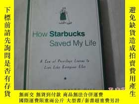 二手書博民逛書店How罕見Starbucks Saved My Life《星巴克