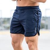 【雙11 大促】運動緊身褲男短褲籃球訓練健身跑步修身五分彈力速干中褲