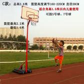 籃球架 籃球架 室內投籃玩具家用兒童升降籃球架 鐵筐支架 可移動籃球框 igo 城市玩家