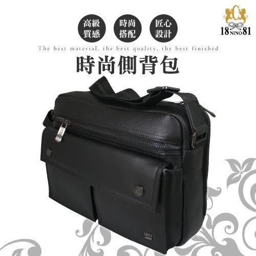 側背包 NINO1881 紳士必備 質感 側背包 斜背包 肩背包 男用包 NI35-12614