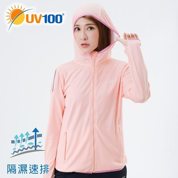 UV100 防曬 抗UV-隔濕速排合身透氣外套-女