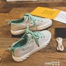 帆布鞋女2020年秋季新款學生韓版ulzzang板鞋百搭布鞋ins潮鞋子 pinkQ 時尚女裝