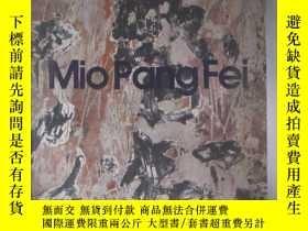 二手書博民逛書店MIO罕見PANG FEI-繆鵬飛畫展 12開平裝Y3119