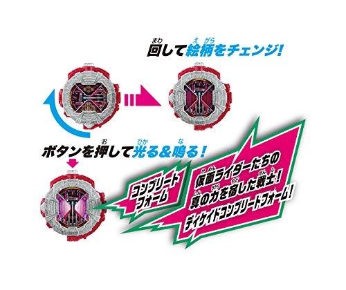 【DECADE 神主牌】日版 BANDAI DX 假面騎士 電子手錶 最強型態 ZI-O 時王 變身道具【小福部屋】