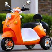 兒童電動摩托車三輪車男女可坐人小孩玩具遙控車大號電瓶童車HRYC 【免運】