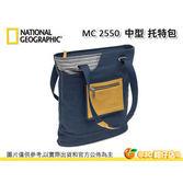 國家地理 National Geographic Mediterranean NG MC2550 2550 中型 時尚 托特包 地中海系列 1機1鏡 平板